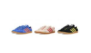 5451b2da61c1 Adidas