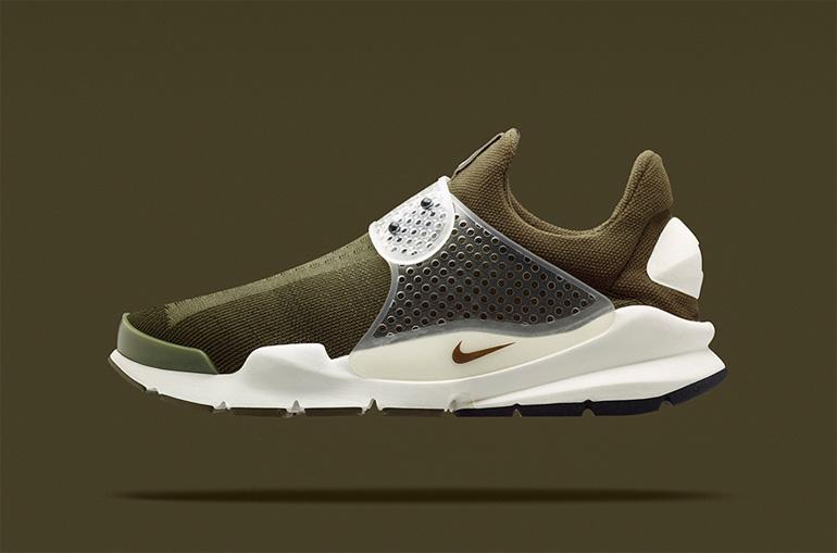 outlet store b423b f36e7 Nike x Fragment Design Sock Dart SP – Dark Loden