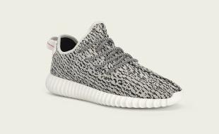 adidas-yeezy-350-boost