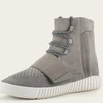 adidas-yeezy-750-boost