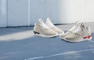 reputable site 9d0b8 79af5 Adidas  sneakerb0b RELEASES - Part 16