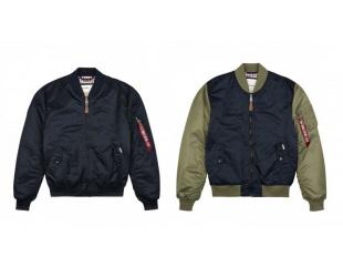ben-sherman-alpha-jacket