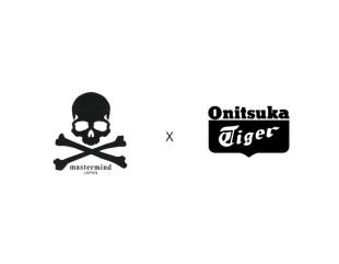 mastermind-onitsuka-tiger