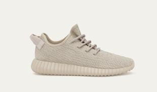 adidas-yeezy-350-boost-tan