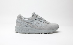 ascis-gel-kayano-ocean-pack-light-grey