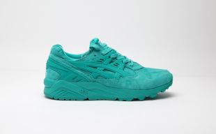 ascis-gel-kayano-ocean-pack-spectra-green