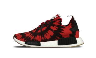 nice-kicks-adidas-nmd-runner