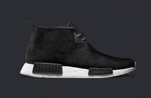 adidas-nmd-c1-chukka-core-black