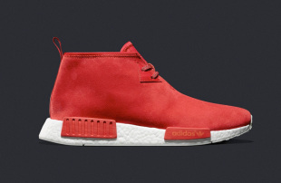 adidas-nmd-c1-chukka-lush-red