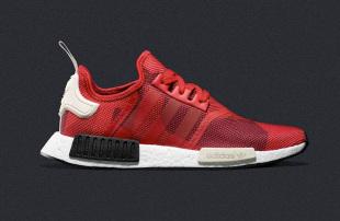 adidas-nmd-lush-red-camo