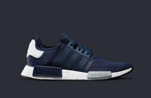 adidas-nmd-r1-collegiate-navy