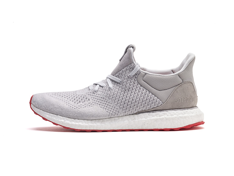 adidas-solebox-ultraboost-uncaged