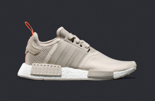 adidas-wmns-nmd-r1-clear-brown