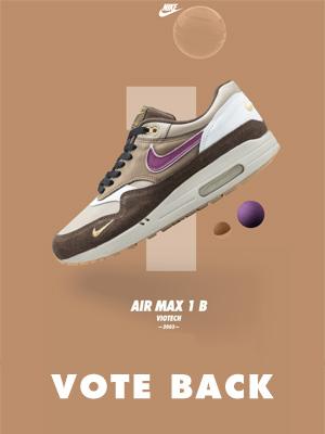 a473bdbc39 Air Max Day 2016 | sneakerb0b RELEASES