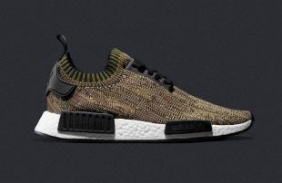 adidas nmd brown