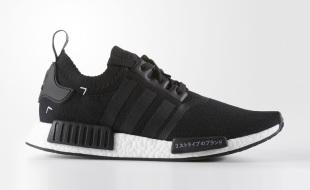 adidas-nmd-primeknit-core-black