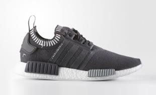 adidas-nmd-primeknit-solid-grey