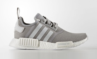 adidas-nmd-r1-kids-solid-grey