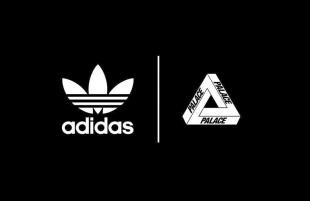 adidas-palace-2016