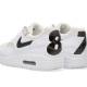 Nike Air Max 1 Premium – 87