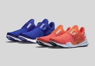 nike-sock-dart-racer-blue-total-crimson