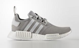 adidas-nmd-r1-solid-grey-770x472