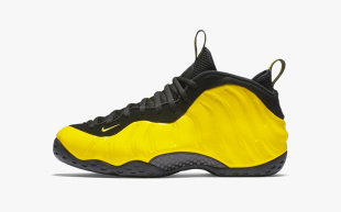 nike-air-foamposite-yellow