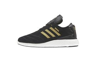 adidas-busenitz-boost-black-gold