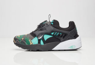 atmos-puma-disc-blaze-night-jungle