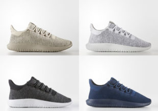adidas-tubular-shadow-knit