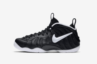 nike-air-foamposite-dr-doom