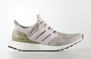 adidas-ultra-boost-olive-copper