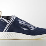 adidas-nmd-cs2-ronin-pack