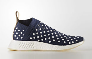 adidas-wmns-city-sock-2-ronin-pack