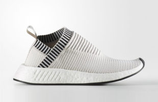 adidas-city-sock-2-grey