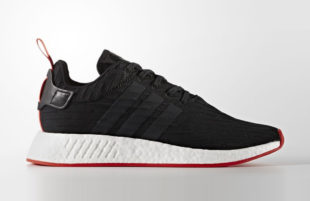adidas-nmd-r2-black-red