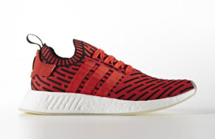 adidas-nmd-r2-primeknit-core-red