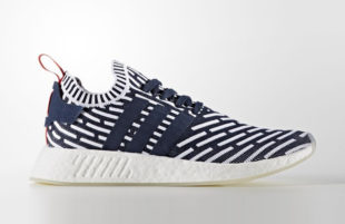 adidas-nmd-r2-primeknit-navy-white-stripes