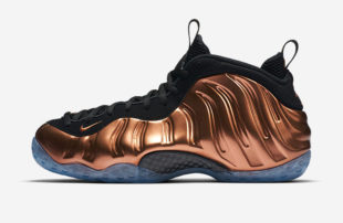 nike-air-foamposite-1-copper-314996-007