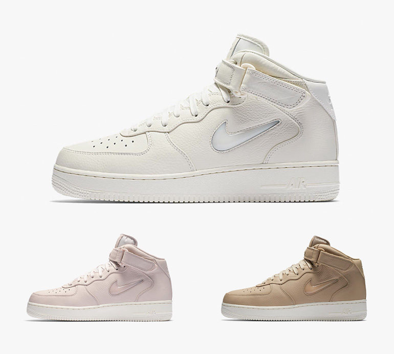cheap for sale best website reputable site Nike Air Force 1 Jewel Bottom   NetComm Wireless