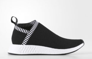 adidas-nmd-cs2-black