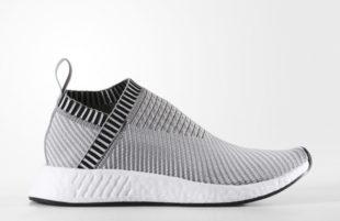 adidas-nmd-cs2-grey