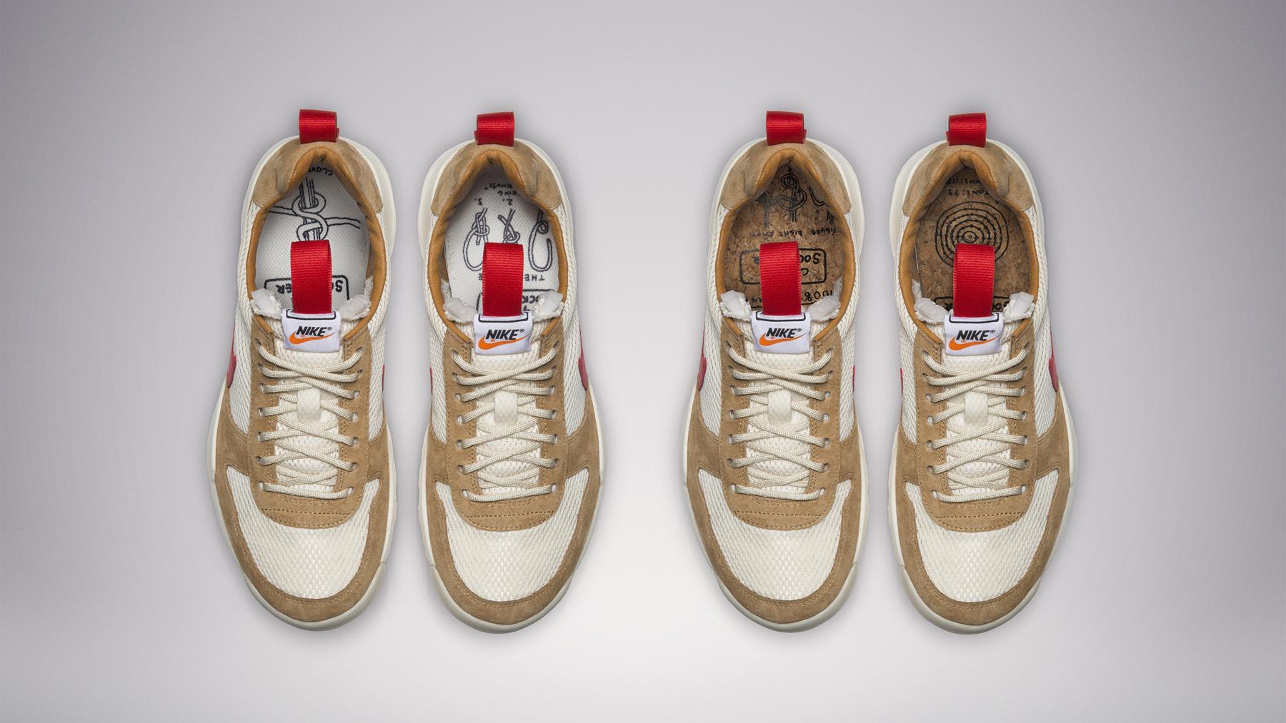 mars-yard-shoe
