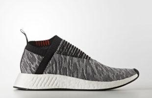 adidas-nmd-cs2-core-black