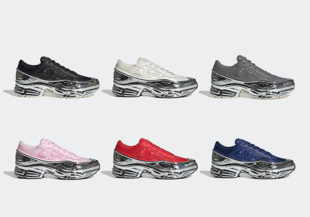 Sneakerb0b Sneaker Releases And Stuff Part 2