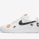 Nike Air Force 1 - White JUST DO IT