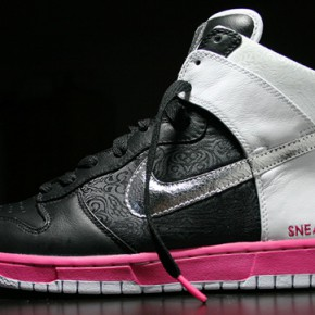 NikeID Studio Dunk x sneakerb0b