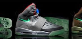 Nike Air Yeezy in Deutschland...