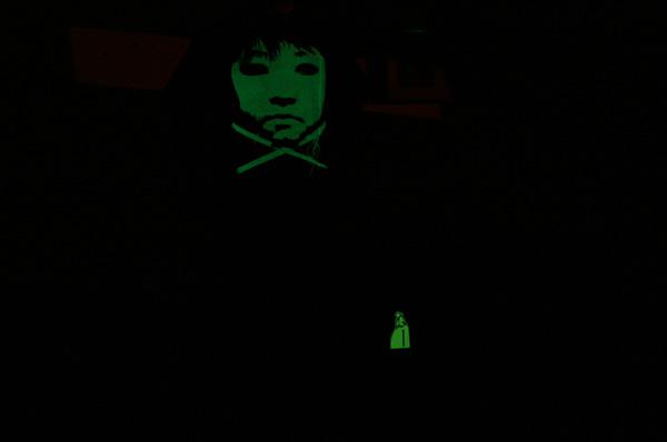 drmtm glow in the dark shirt