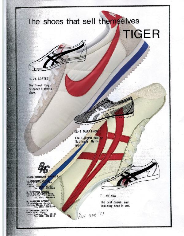 sneakers mag cortez